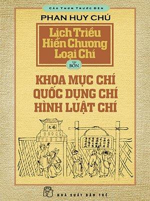 cover image of Lịch triều hiến chương loại chí. T.4
