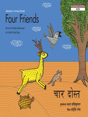 cover image of Four Friends (English)