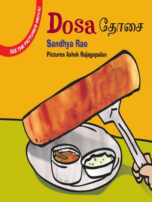 cover image of Dosa