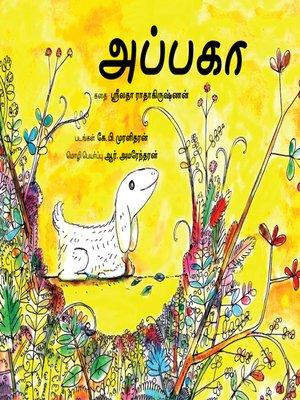 cover image of Appaka (Tamil)