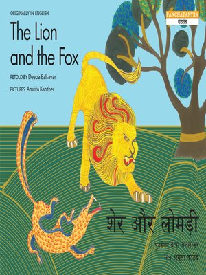 cover image of The Lion and the Fox (English)