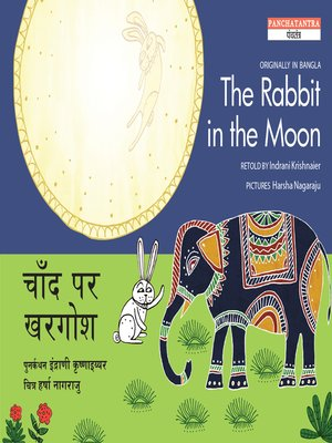 cover image of The Rabbit in the Moon (English)