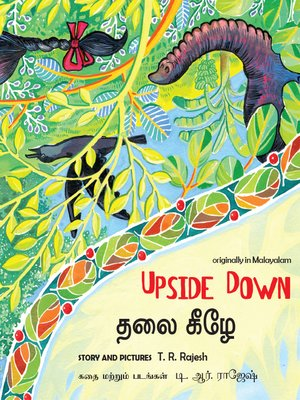 cover image of Upside Down (Tamil)