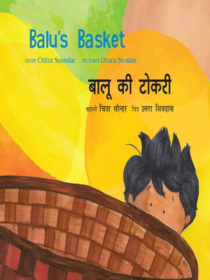 cover image of Balu's Basket (English)