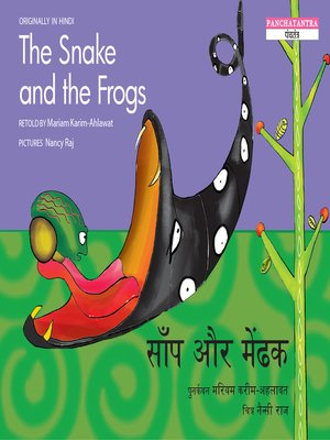 cover image of The Snake and the Frogs (English)