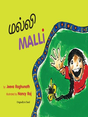cover image of Malli
