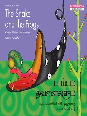 cover image of பாம்பும் தவளைகளும் (The Snake and the Frogs)