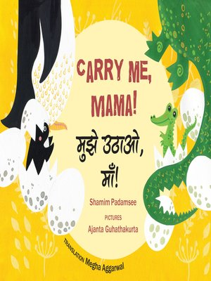 cover image of Carry Me, Mama! (English)
