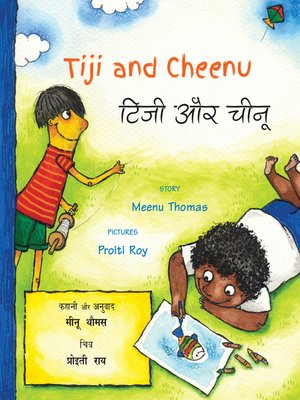 cover image of Tiji and Cheenu (English)