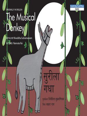 cover image of The Musical Donkey (English)