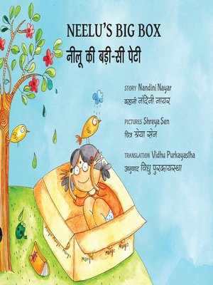 cover image of Neelu's Big Box (English)