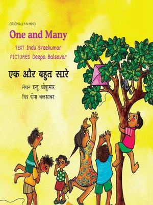cover image of One and Many (English)