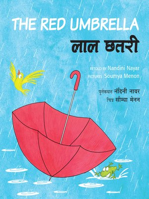 cover image of The Red Umbrella (English)