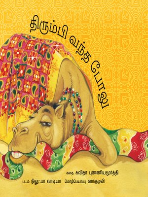 cover image of When Bholu Came Back (Tamil)