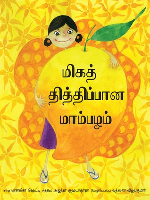 cover image of The Sweetest Mango (Tamil)