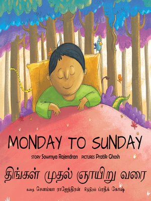 cover image of திங்கள் முதல் ஞாயிறு வரை (Monday to Sunday)