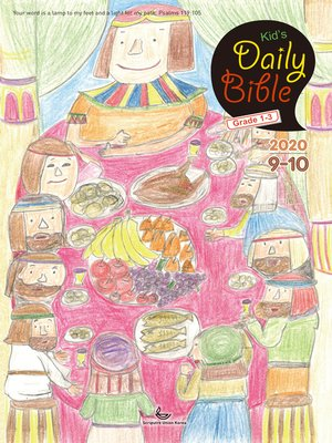 cover image of Kid's Daily Bible [Grade 1-3] 2020년 9-10월호