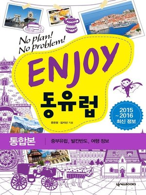 cover image of ENJOY 동유럽
