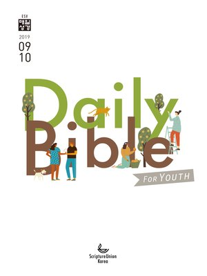 cover image of DAILY BIBLE for Youth 2020년 9-10월호