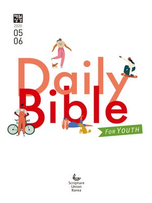 cover image of DAILY BIBLE for Youth 2020년 5-6월호