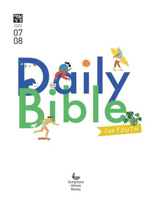 cover image of DAILY BIBLE for Youth 2020년 7-8월호