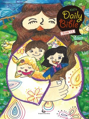 cover image of Kid's Daily Bible [Grade 1-3] 2020년 5-6월호