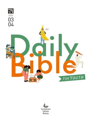 cover image of DAILY BIBLE for Youth 2020년 3-4월호