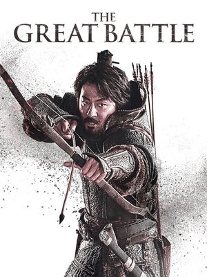 cover image of The Great Battle