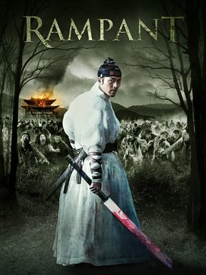 cover image of Rampant