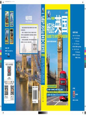 cover image of 畅游世界系列(畅游英国(Guide to the World Series:Guide to United Kingdom)