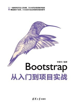 cover image of Bootstrap从入门到项目实战
