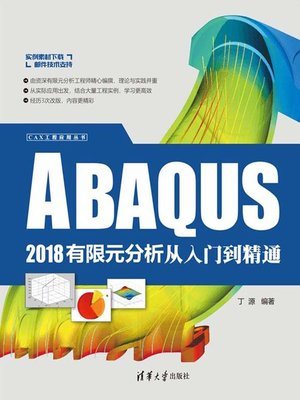 cover image of ABAQUS 2018有限元分析从入门到精通