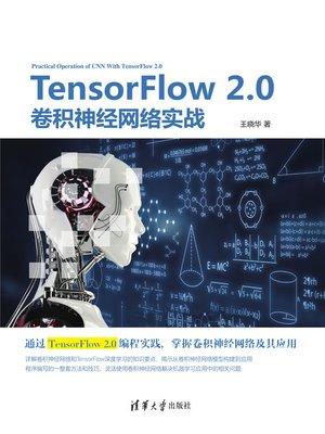 cover image of TensorFlow 2.0卷积神经网络实战