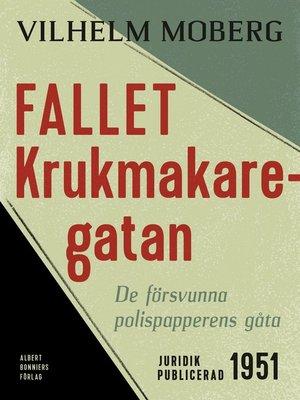 cover image of Fallet Krukmakaregatan