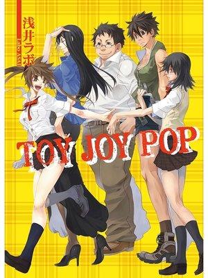 cover image of TOY JOY POP