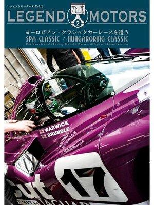 cover image of LEGEND MOTORS Volume2 ヨーロピアン・クラシックカーレースを追う: 本編