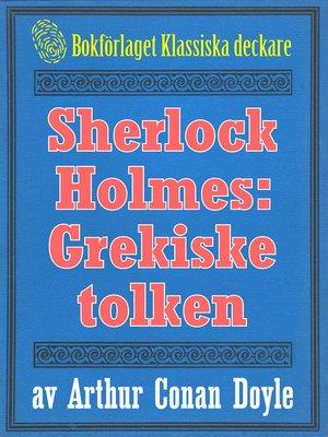 cover image of Sherlock Holmes: Äventyret med den grekiske tolken