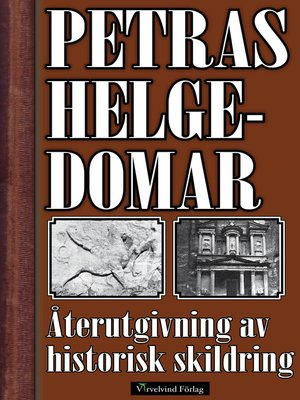 cover image of Petras helgedomar