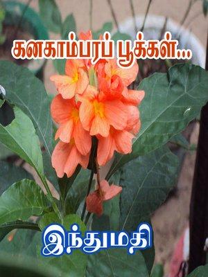 cover image of Kangambarap Pookkal