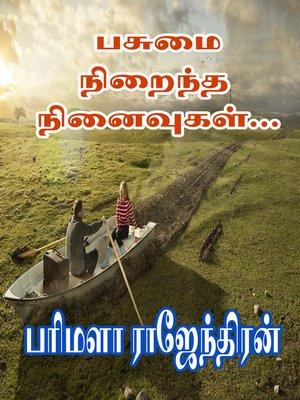 cover image of Pasumai Niraintha Ninaivugal