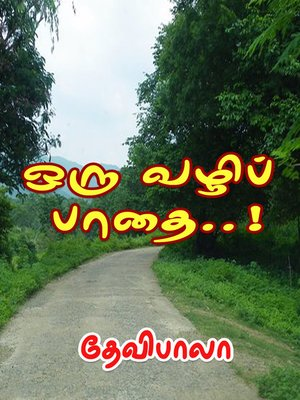 cover image of Oru Vazhi Paathai