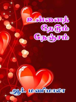 cover image of Unnnai Thedum Nenjam