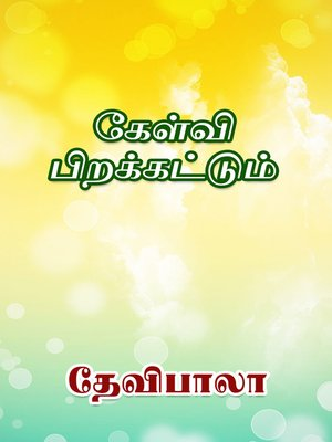 cover image of Kelvi Pirakatum