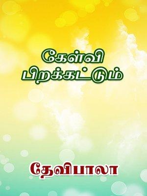 cover image of Kelvi Pirakatum