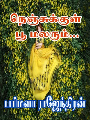 cover image of Nenjukkul Poo Malarum