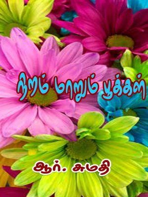 cover image of Niram Maarum Pookkal