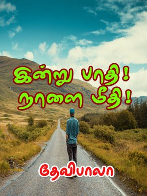 cover image of Indru Paathi Naalai Meethi