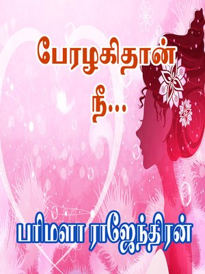 cover image of Perazhagithaan Nee