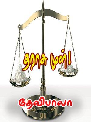 cover image of Tharasu Mul