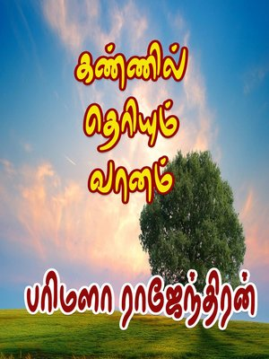 cover image of Kannil Theriyum Vaanam